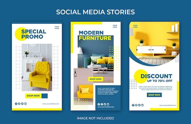 소셜 미디어 Instagram 이야기 현대 가구 템플릿 프리미엄 PSD 파일