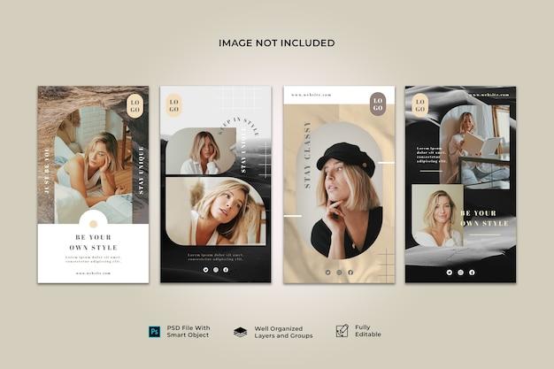 소셜 미디어 Instagram 스토리 게시물 배너 템플릿 컬렉션 프리미엄 PSD 파일