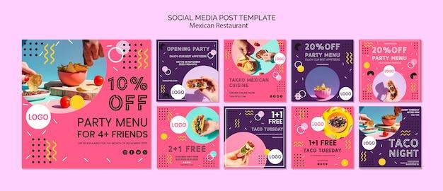 ソーシャルメディアメキシコ料理テンプレート 無料 Psd