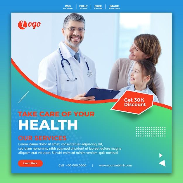 Social media post banner for medical offer Premium Psd