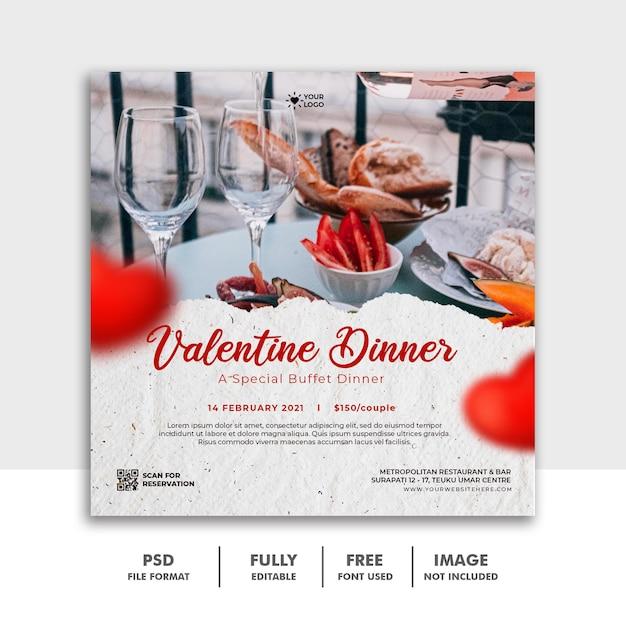 Шаблон баннера в социальных сетях на день святого валентина для меню еды Premium Psd