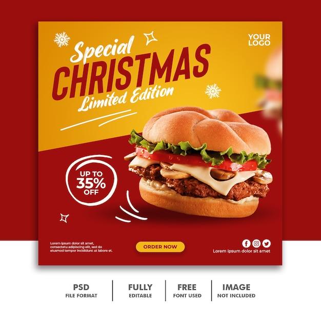 レストランファーストフードメニューハンバーガーのソーシャルメディア投稿chirtsmasバナーテンプレート Premium Psd
