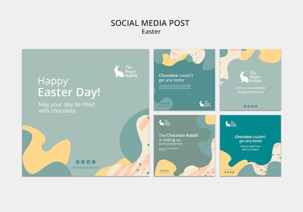 Пост в социальных сетях для празднования пасхи Бесплатные Psd