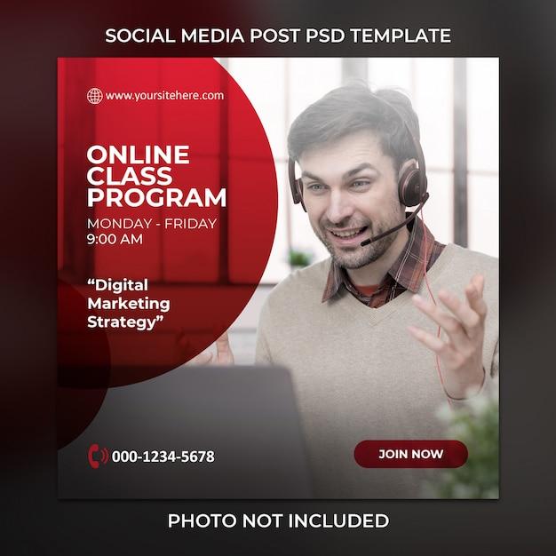 붉은 색 개념의 소셜 미디어 게시물 또는 사각형 배너 템플릿 프리미엄 PSD 파일