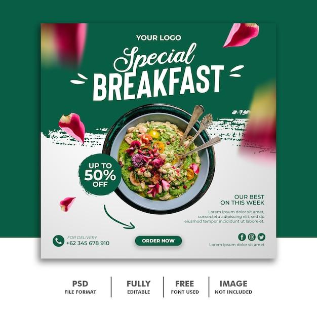 Шаблон сообщения в социальных сетях для ресторана food menu special delicious Premium Psd