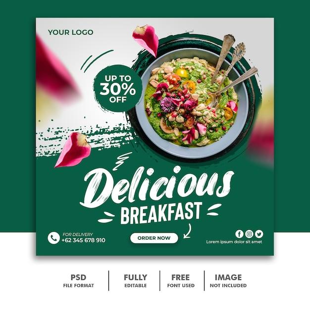 レストランフードメニューのソーシャルメディア投稿テンプレート特別おいしい Premium Psd