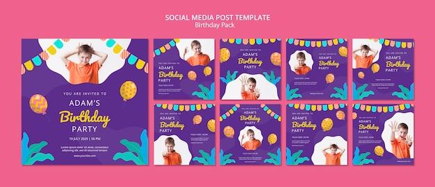 생일 파티와 소셜 미디어 게시물 템플릿 무료 PSD 파일
