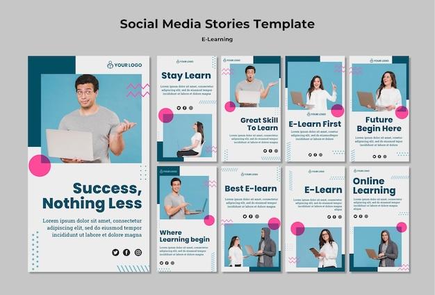Пост в социальных сетях с электронным обучением Premium Psd