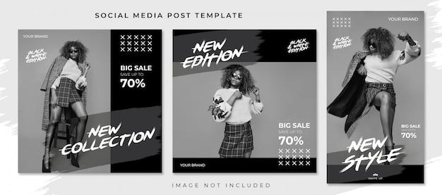 Черно-белая мода продажа стиль social media post шаблон Premium Psd
