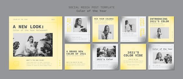 올해의 색상으로 설정된 소셜 미디어 게시물 프리미엄 PSD 파일
