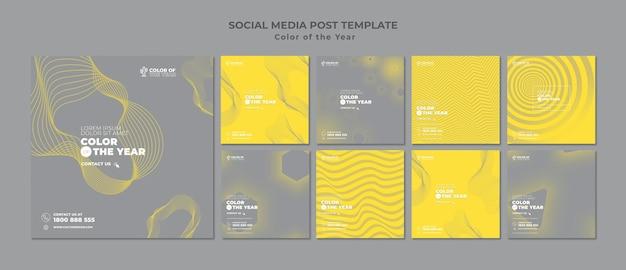 올해의 컬러로 소셜 미디어 게시물 프리미엄 PSD 파일