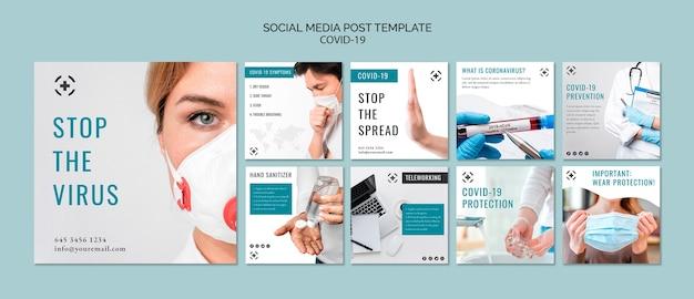 Modello di post virus social media Psd Gratuite