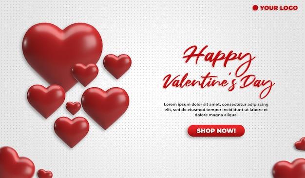소셜 미디어 웹 사이트 배너 발렌타인 레드 심장 3d 개체 광고 프리미엄 PSD 파일