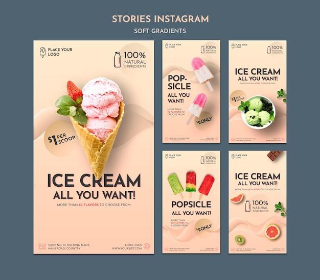 Мягкое градиентное мороженое instagram рассказы Premium Psd