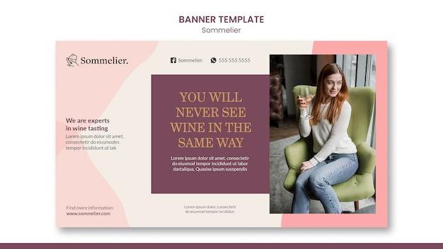 소믈리에 광고 템플릿 배너 무료 PSD 파일