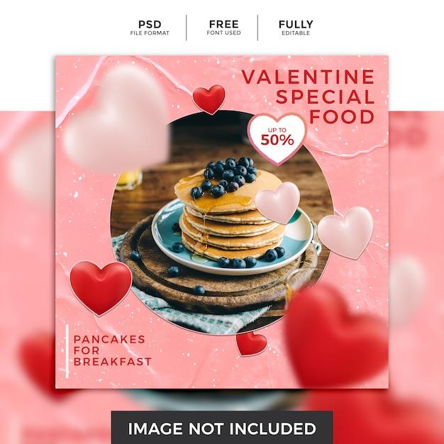 Валентина sood современный пост сообщений instagram для ресторана для завтрака Premium Psd