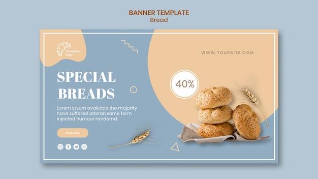 Специальный шаблон баннера хлеба Бесплатные Psd