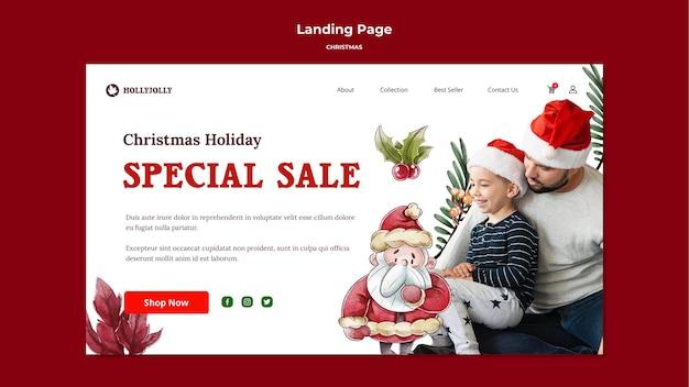 特別なクリスマスセールのランディングページテンプレート 無料 Psd