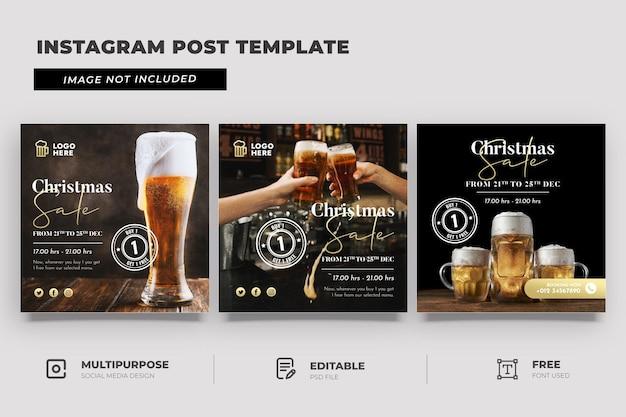 特別なクリスマスセールソーシャルメディアテンプレート Premium Psd