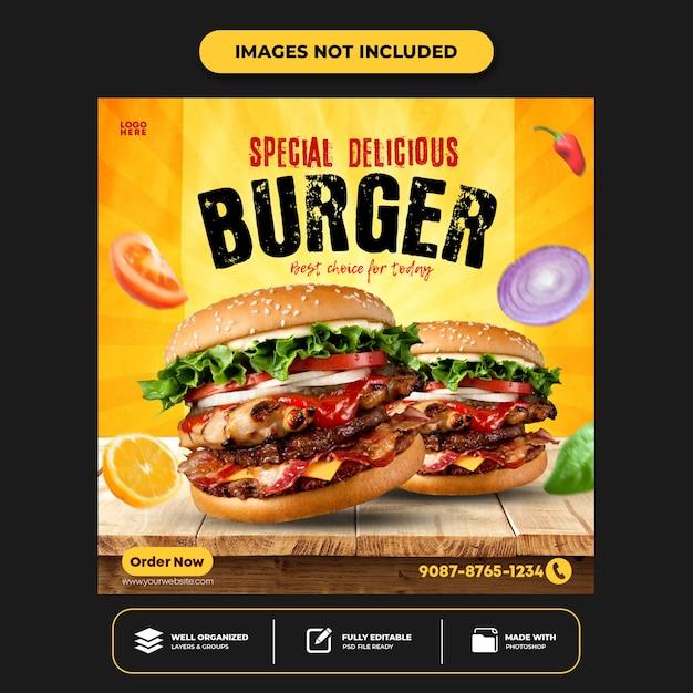 特別なおいしいハンバーガーソーシャルメディアバナー投稿テンプレート Premium Psd