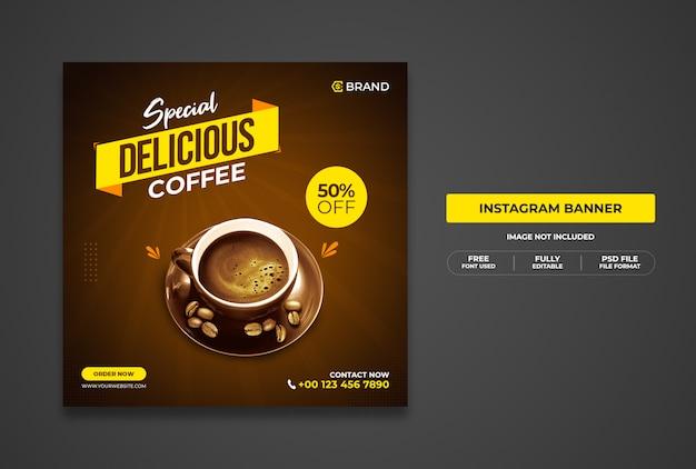 Специальный рекламный баннер с аппетитным кофе или шаблон баннера в социальных сетях Premium Psd