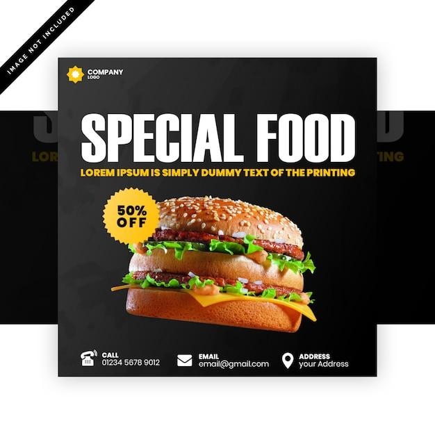 Специальное питание квадратный баннер шаблон Premium Psd