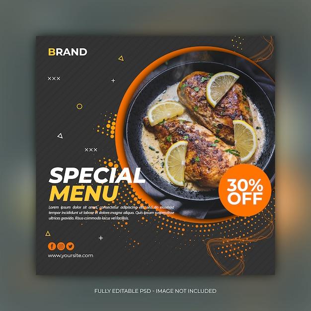 Special menu square banner template Premium Psd