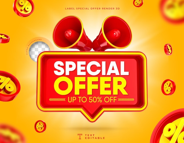Special offer 3d megaphone box flash sale up to 50 off