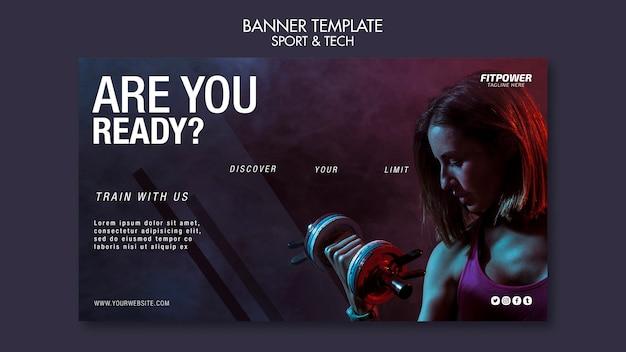 스포츠 활동 온라인 템플릿 무료 PSD 파일