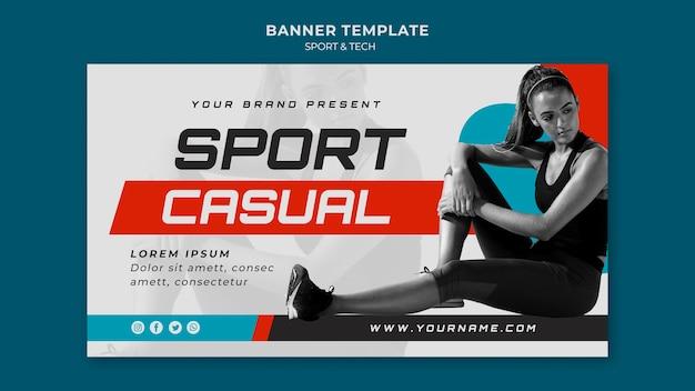 스포츠 컨셉 배너 템플릿 디자인 무료 PSD 파일