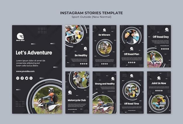 Спортивная концепция instagram истории шаблонов Бесплатные Psd