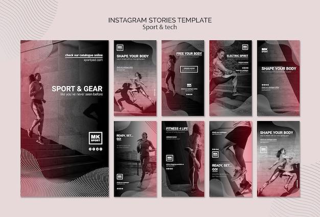 スポーツ&テックinstagramストーリーテンプレート 無料 Psd