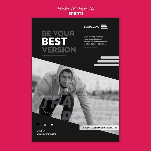 스포츠 광고 템플릿 포스터 무료 PSD 파일