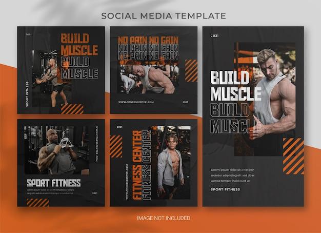 스포츠 소셜 미디어 팩 번들 템플릿 프리미엄 PSD 파일