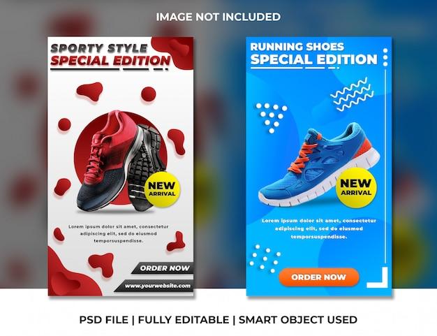 Спортивный продукт instagram, шаблон рассказов, красный и синий Premium Psd