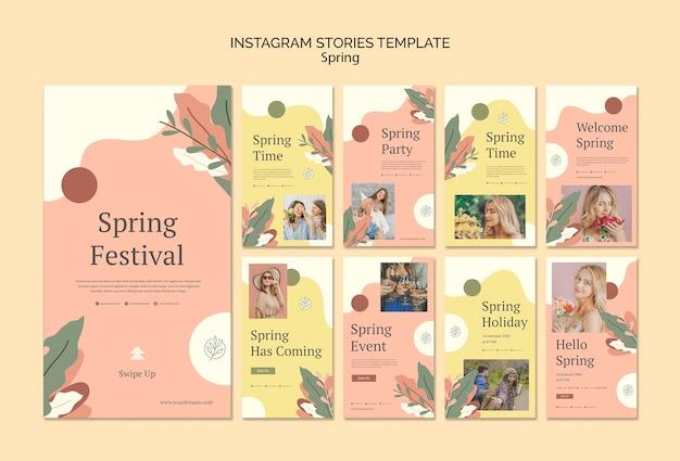 Шаблон истории весенних событий в instagram Бесплатные Psd