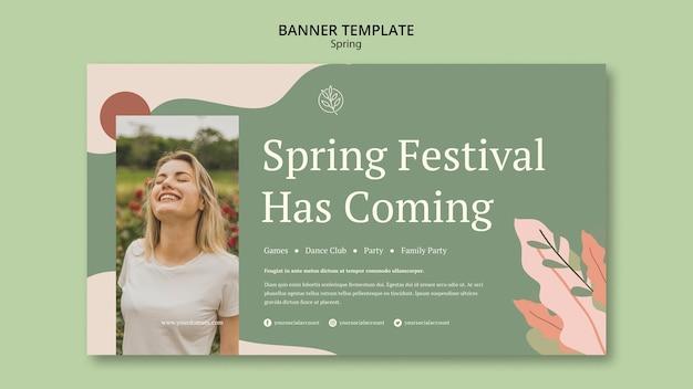 Весенний фестиваль имеет готовый баннер Бесплатные Psd