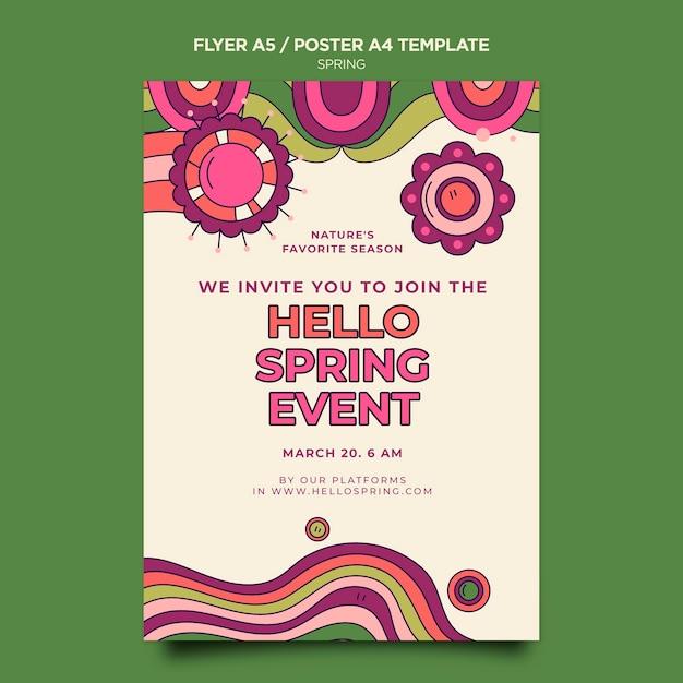 봄 파티 포스터 템플릿 무료 PSD 파일