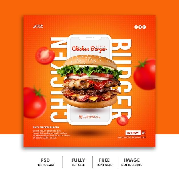 Square banner template social media post for restaurat fastfood menu burger Premium Psd