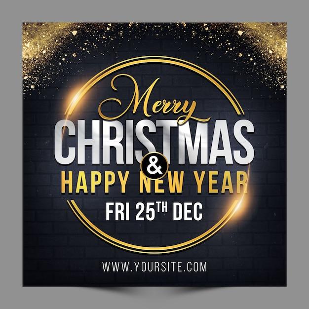 ソーシャルメディア投稿テンプレートのスクエアデザインメリークリスマスと新年あけましておめでとうございます Premium Psd