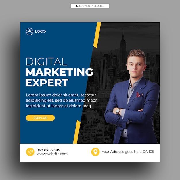 Шаблон сообщения в социальных сетях square digital marketing agency Premium Psd
