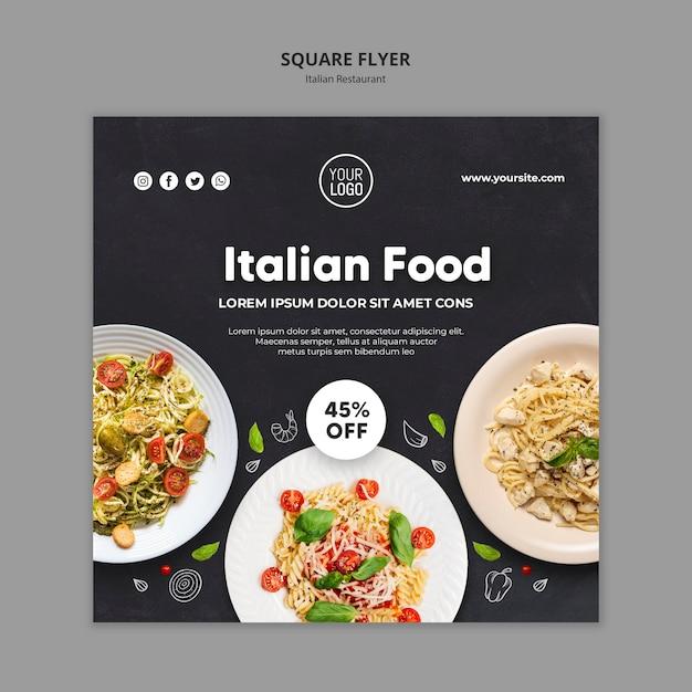 Квадратный флаер итальянский ресторан шаблон Бесплатные Psd