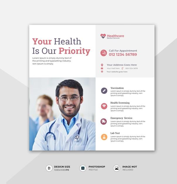 Square medical social media post template Premium Psd