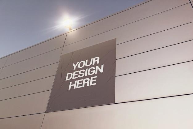 야외 벽에 사각 포스터 이랑 프리미엄 PSD 파일