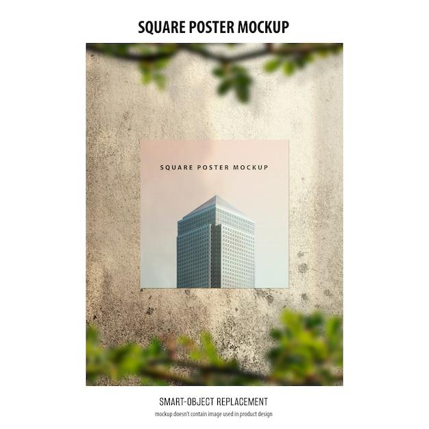 광장 포스터 이랑 무료 PSD 파일