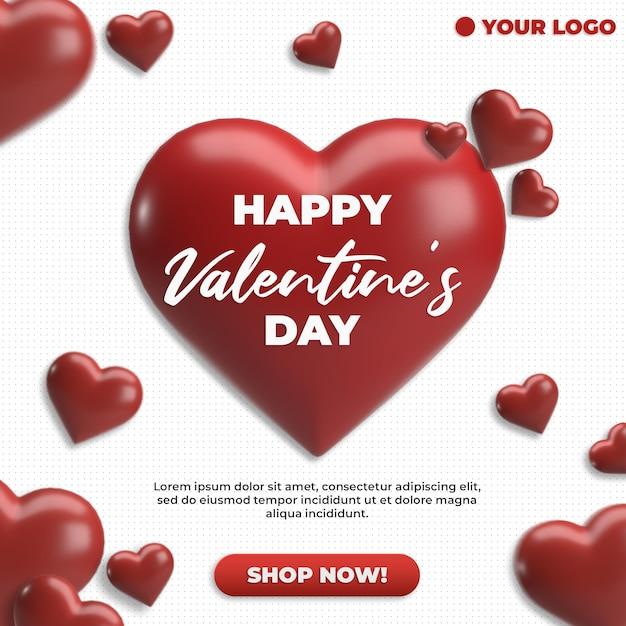 광고에 대 한 붉은 마음으로 광장 소셜 미디어 해피 발렌타인 데이 프리미엄 PSD 파일