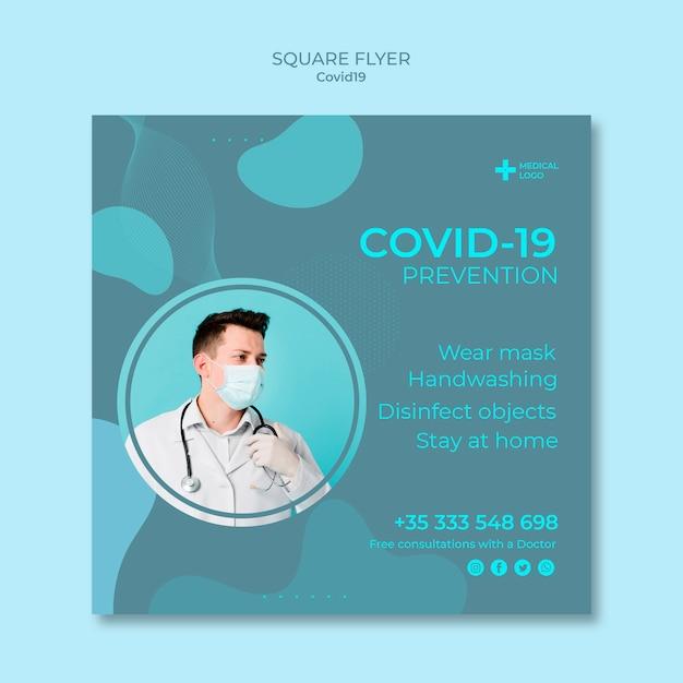 Флаер в квадрате для профилактики коронавируса Бесплатные Psd