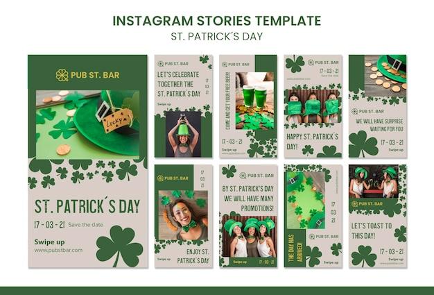 聖パトリックの日のinstagramストーリーテンプレート 無料 Psd
