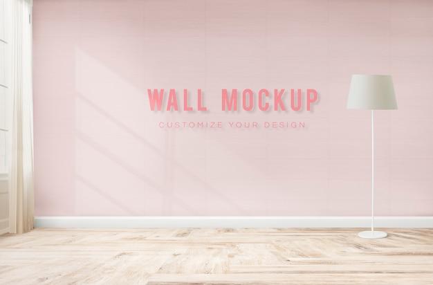 Стоящая лампа в розовой комнате Бесплатные Psd