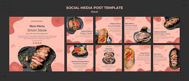 Сообщение в социальных сетях steak Бесплатные Psd